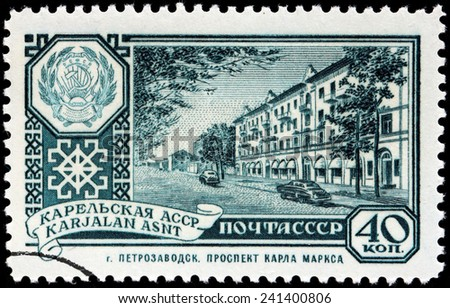 SOVIET UNION - CIRCA 1961: A stamp printed by USSR shows view of Petrozavodsk - the capital city of the Republic of Karelia, Russia, circa 1961 - stock photo