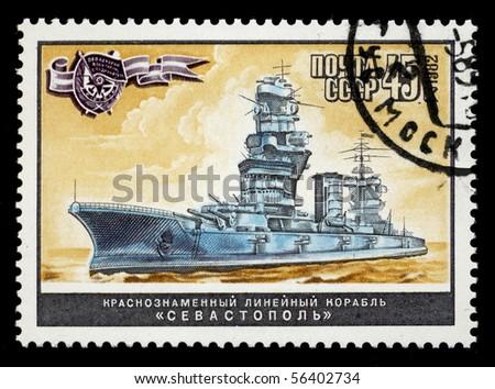 "SOVIET UNION - CIRCA 1982: A stamp printed in The Soviet Union devoted to guard warship ""Sevastopol"", circa 1982. - stock photo"