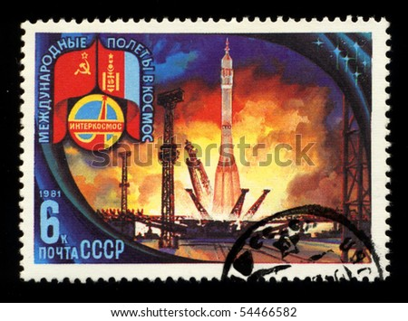 SOVIET UNION - CIRCA 1981: A stamp printed in The Soviet Union devoted to  to the international parthnership between Soviet Union and Foreighn countries in space, circa 1981.