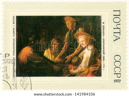 "SOVIET UNION - CIRCA 1972: An old used postage stamp issued in honor of the great Russian painter Mikhail Shibanov and and his painting ""A Peasant Lunch""; series, circa 1972 - stock photo"