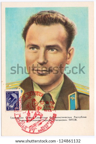 "SOVIET UNION - CIRCA 1961: An old used Soviet maximum card issued in honor of the second human to orbit the Earth aboard ""Vostok 2"" with portrait of cosmonaut German Titov; series, circa 1961 - stock photo"