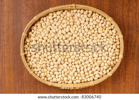 soy beans on wood table