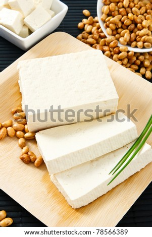 Soybeans and tofu are a good source of protein and a serious food allergen. - stock photo