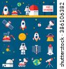 Space Cosmos Exploration Flat Icons Set - stock vector