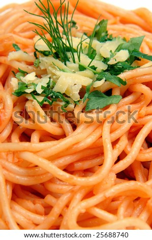 spaghetti with cheese and dill