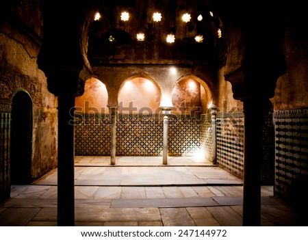 Spain, Andalusia, Granada. Interior of Arabic Bathroom in Alhambra Palace - stock photo
