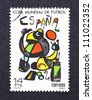 SPAIN - CIRCA 1982: A postage stamp printed in Spain showing an image of a Joan Miro painting celebrating the football world cup in Spain, circa 1982. - stock photo