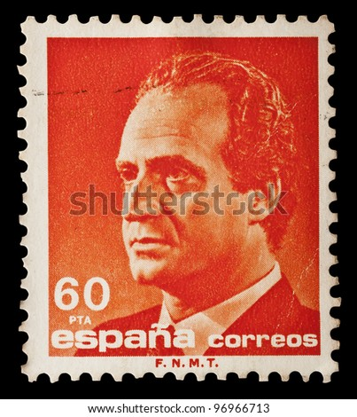 SPAIN - CIRCA 1990: A stamp printed in Spain shows image portrait Juan Carlos I, King of Spain, circa 1990.