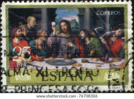 SPAIN - CIRCA 1979: A stamp printed in Spain shows paint by Juan de Juanes - The last supper' circa 1979