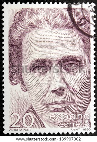 SPAIN - CIRCA 1990: stamp printed by SPAIN, shows image portrait of famous Spanish lawyer and politician Victoria Kent, circa 1990