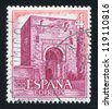 SPAIN - CIRCA 1975: stamp printed by Spain, shows La Alhambra, circa 1975 - stock photo