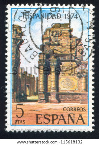SPAIN - CIRCA 1974: stamp printed by Spain, shows Ruins of San Ignacio de Mini, circa 1974