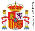 Spain or Spanish coat of arms isolated on white background. - stock photo