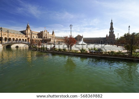 Spain Square in Seville