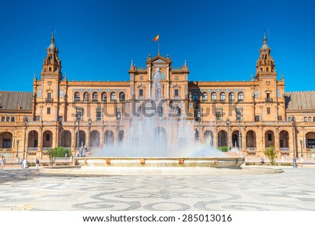 Spain Square (Plaza de Espana) is in the Public Maria Luisa Park, in Seville. It is a landmark example of the Renaissance Revival style in Spanish architecture.
