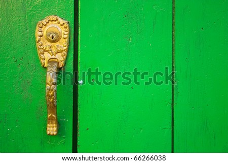 Spanish colonial style door. Cartagena de Indias, Colombia. - stock photo