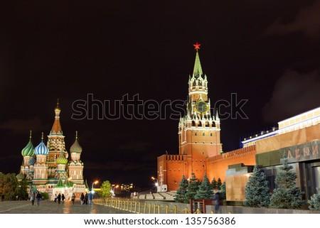 Spasskaya tower of Kremlin, night view. Moscow, Russia - stock photo