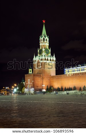 Spassky Tower of Moscow Kremlin at Red Square in Moscow. Russia