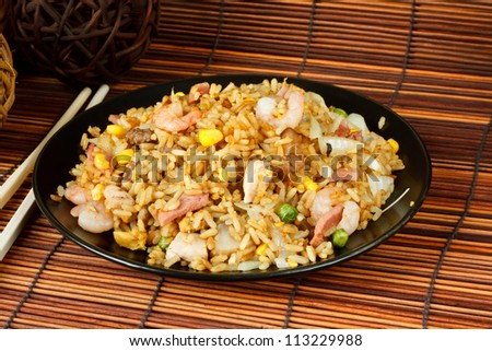 Special fried rice a popular oriental dish available at chinese take aways