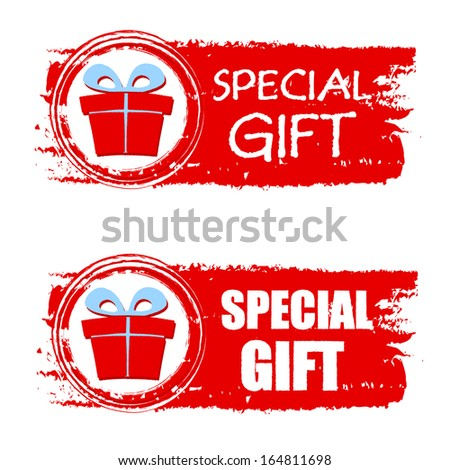 Special Gift Text Present Box Sign Stock Illustration 164811698