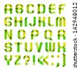 Spectral letters folded of paper ribbon-green and yellow. Vector version (eps) also available in gallery - stock photo