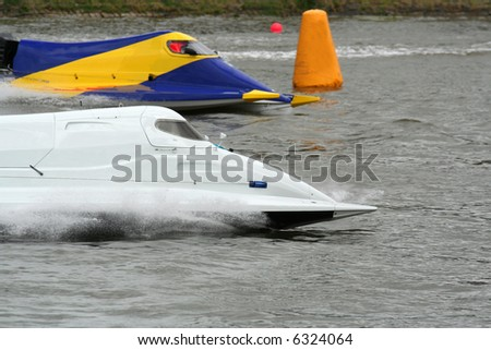 Speed boats racing - stock photo