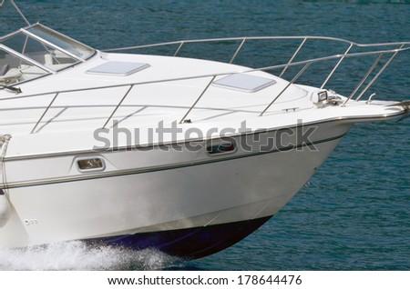 Speedboat - stock photo