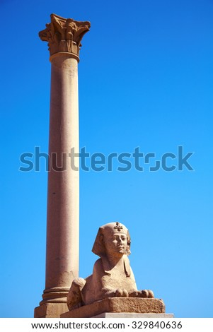 Sphinx and Pompey's Pillar in Alexandria, Egypt