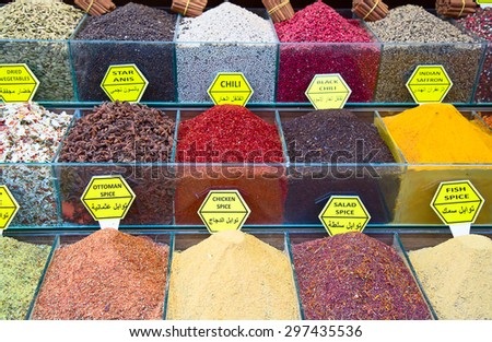 Spices and teas on the Egyptian market in Istanbul - stock photo