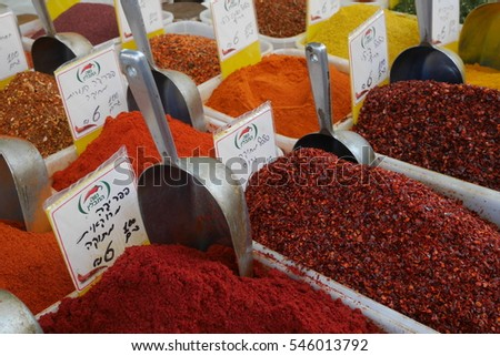 Spices at a market in Tel Aviv