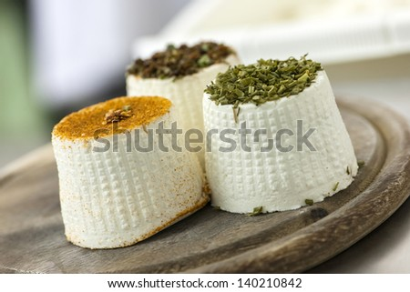 Spices Cheese Goat Factory - stock photo