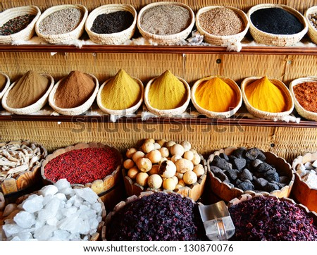 Spices in arabic store including turmeric and curry powder - stock photo