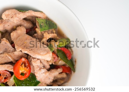 spicy fried pork with shrimp paste
