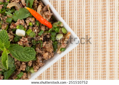 spicy minced pork salad, minced pork mash with spicy, Thai food - stock photo