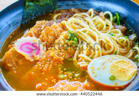 spicy ramen,spicy  japanese noodles. - stock photo