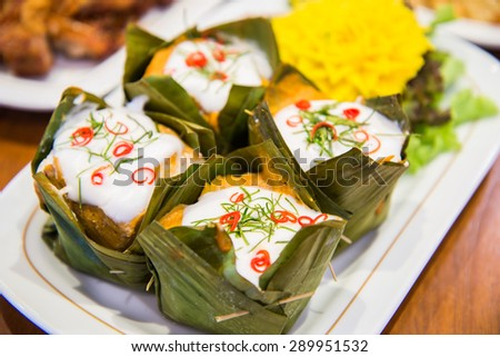 Spicy seafood pudding with chili, Thai style food - stock photo