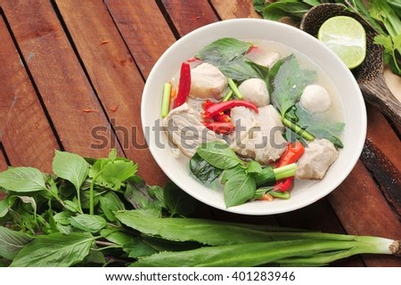 Spicy soup with pork and herbs.Thai Cuisine.