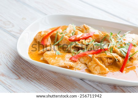Spicy Thai Food Red Curry Chicken - stock photo