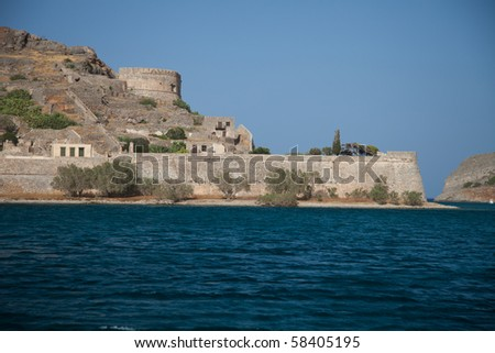 Spinalonga greek island