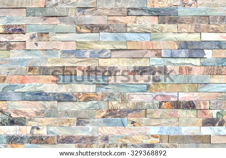 Split marble wall - stock photo