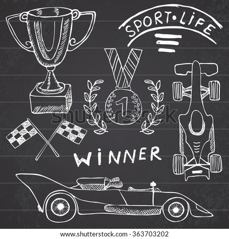 Sport auto items doodles elements. Hand drawn set with Flag icon. Checkered or racing flags first place prize cup. medal, racing car, race illustration. Drawing doodle collection on chalkboard. - stock photo