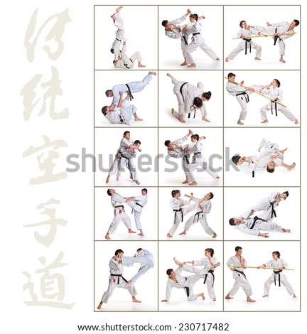 Sport karate fights athletes.Martial exercises.Table of images. - stock photo