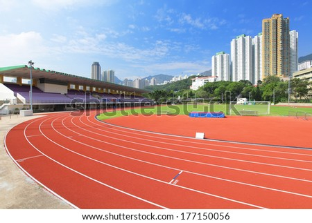 Sport running field - stock photo