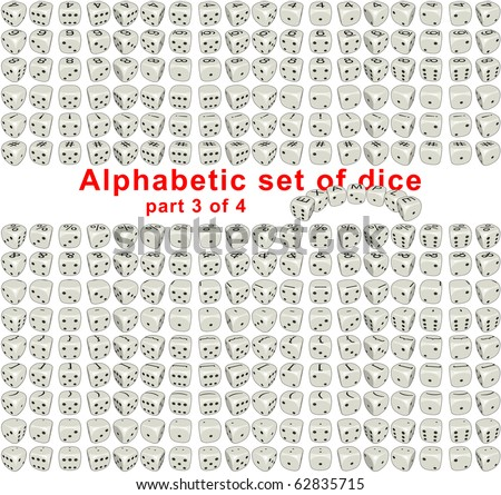 Sprites set Alphabetic Dice it's full set consist from letters, digits and signs on a top side of the dice. Dices are rotated on 360deg with step of 20deg. Each sprite have size 256x256 pixels.