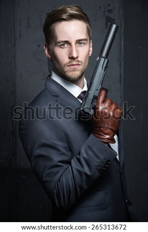 Spy - stock photo