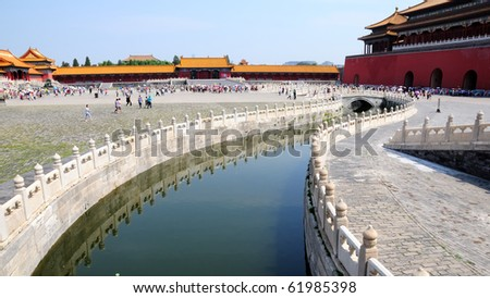 Square with a winding river inside the forbidden city in the Chinese capital of Beijing on a sunny summer day