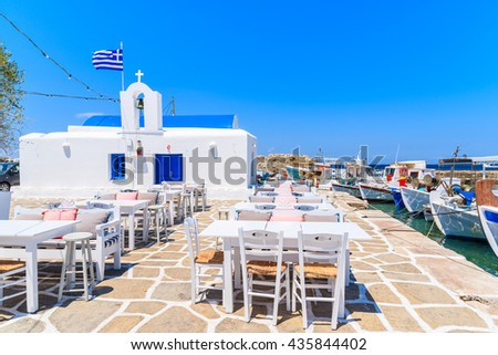 Square with typical white Greek church in Naoussa port, Paros island, Cyclades, Greece - stock photo