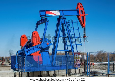 Srbobram, Serbia Februar 25, 2017: pump for oil