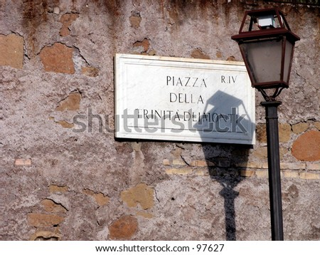 Sreet sign in Rome, Italy