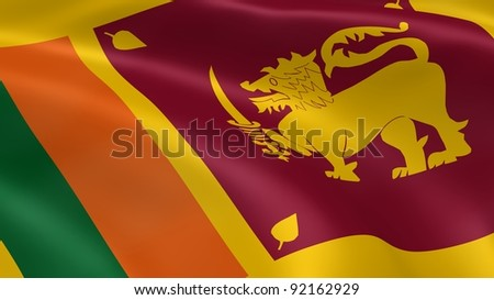 Sri Lankan flag in the wind. Part of a series. - stock photo